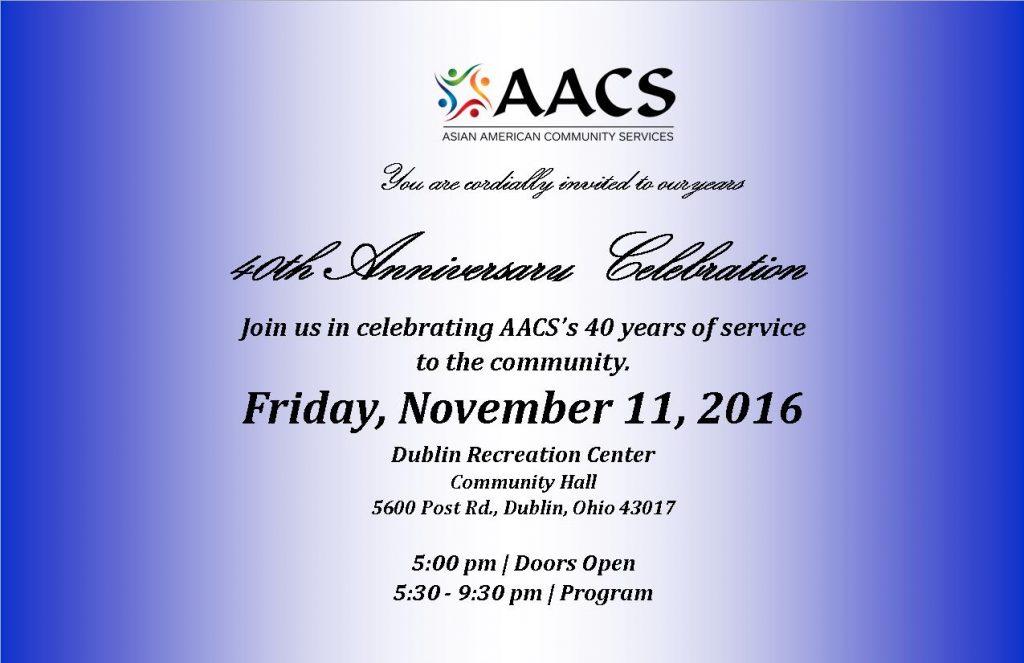 aacs-event